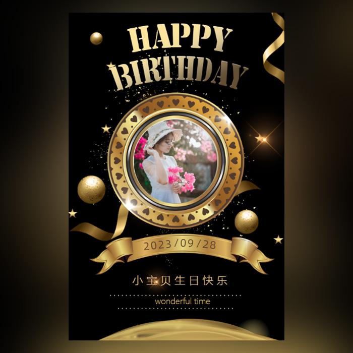 时尚黑金生日祝福贺卡